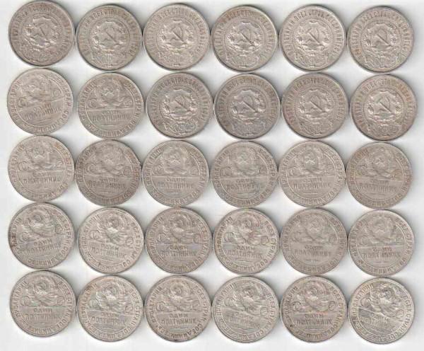лот 50 копеечных монет 22-25 г.г. - Отсканировано 18.10.2008 21-24