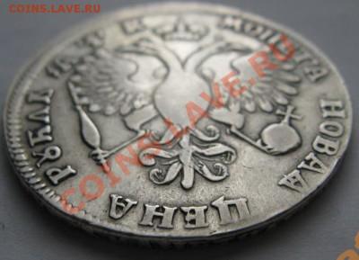 1 рубль 1720 - 3251708751_3