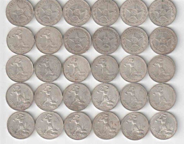 лот 50 копеечных монет 22-25 г.г. - Отсканировано 18.10.2008 21-19