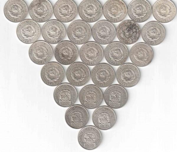 20 копеечные монеты 21-28 г.г. - Отсканировано 19.10.2008 14-23