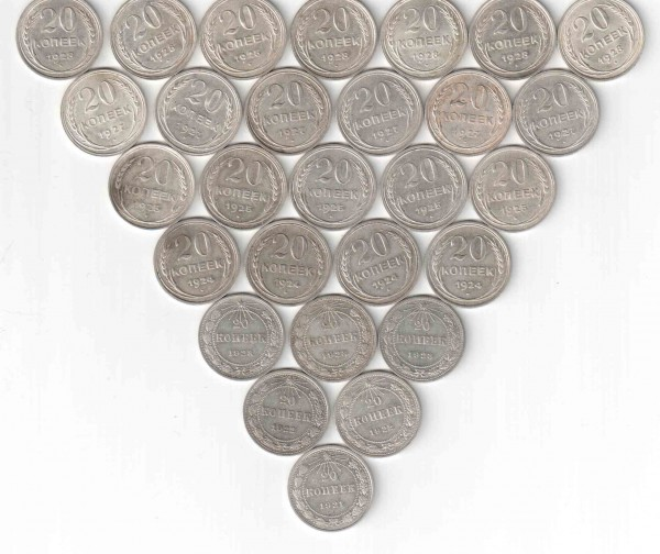 20 копеечные монеты 21-28 г.г. - Отсканировано 19.10.2008 14-19