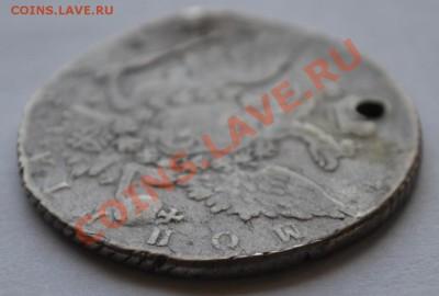 Рубль Екатерина 2,год затерт - DSC_0278.JPG