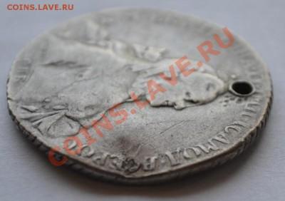 Рубль Екатерина 2,год затерт - DSC_0276.JPG