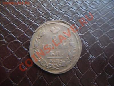 Куча Царских монет - 1-1.JPG