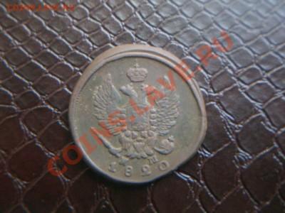 Куча Царских монет - 1-2.JPG