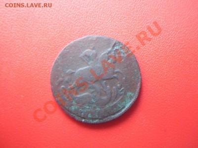 Куча Царских монет - 2-2.JPG