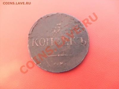 Куча Царских монет - 3-1.JPG