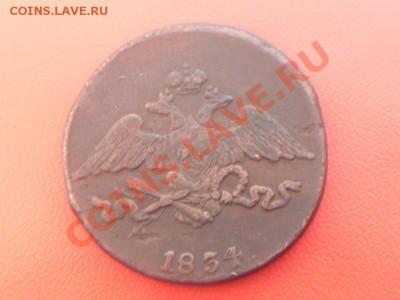 Куча Царских монет - 3-2.JPG