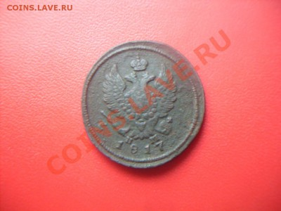 Куча Царских монет - SDC13007.JPG