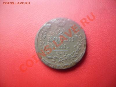 Куча Царских монет - SDC13008.JPG