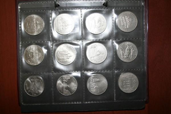 Юбилейка СССР (полн. комплект из 64 монет) в альбоме - IMG_0209