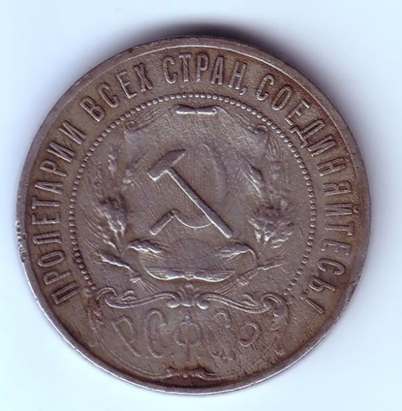 1 руб 1922 до 22.10.08 - 1р22.1