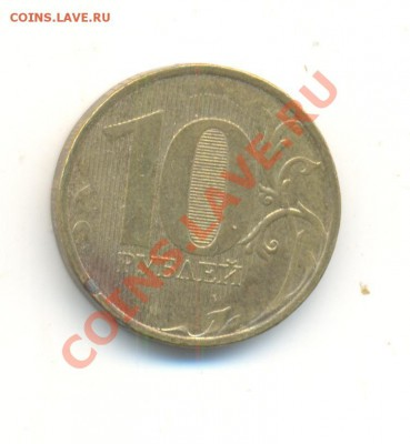 Бракованные монеты - а 005
