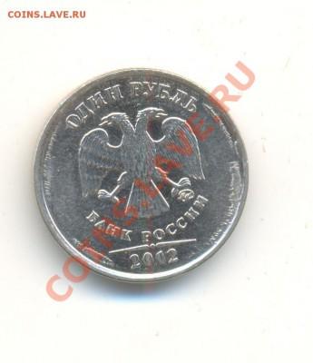 Бракованные монеты - а 009