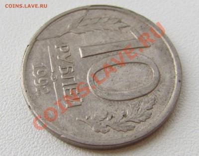 Бракованные монеты - IMG_1198.JPG