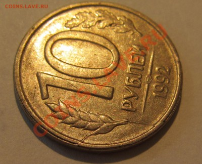 Бракованные монеты - IMG_1197.JPG