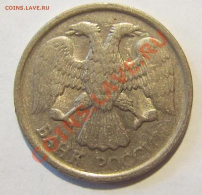 Бракованные монеты - IMG_1196.JPG