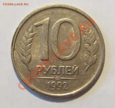 Бракованные монеты - IMG_1195.JPG