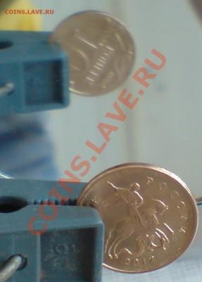 Бракованные монеты - DSC00021_cr