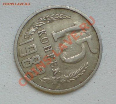 Бракованные монеты - DSC00009_cr