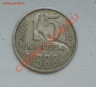 Бракованные монеты - DSC00008_cr