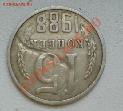 Бракованные монеты - DSC00010_cr