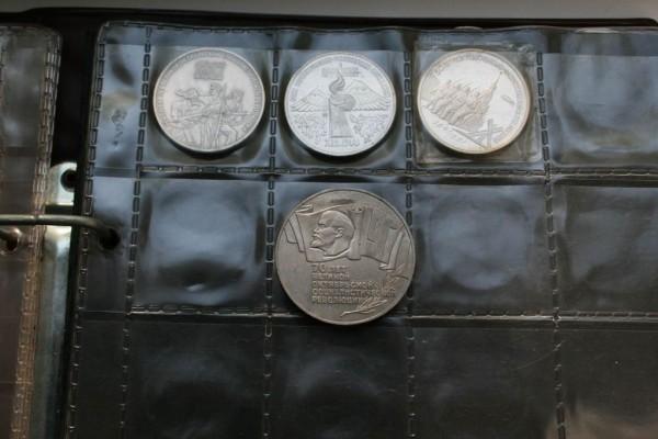 Юбилейка СССР (полн. комплект из 64 монет) в альбоме - IMG_0213