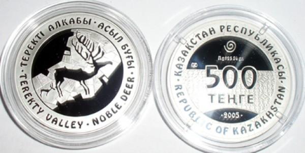 Серебро Казахстана, пруф. Срочно! - Благородный олень