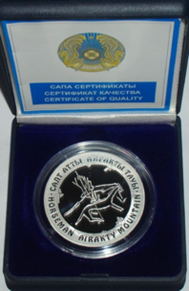 Серебро Казахстана, пруф. Срочно! - Конный всадник в коробке
