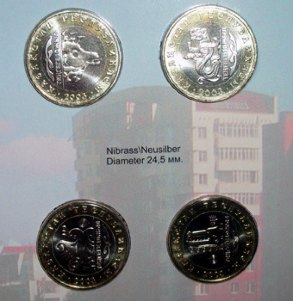 Набор казахской юбилейки из 4 монет. - Набор из 4 реверс