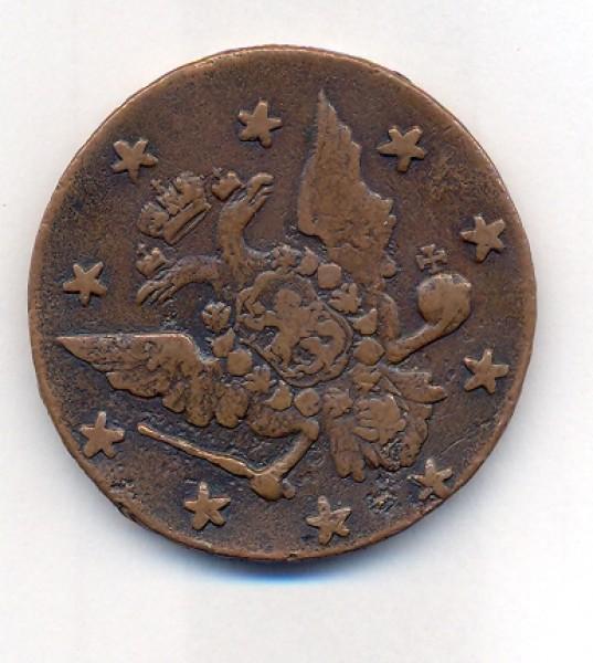 10 копеек 1762 год - 10 КОПЕЕК 1762г реверс