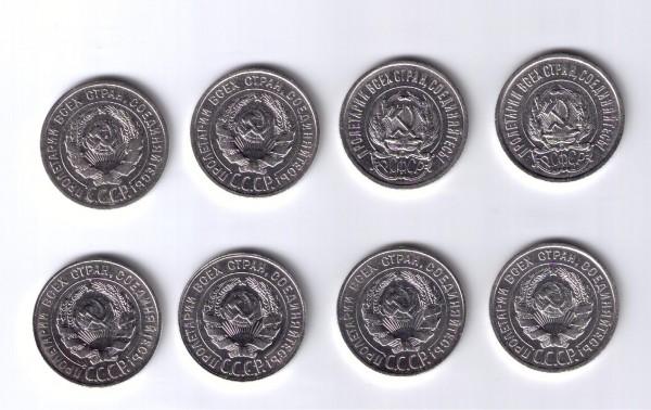 Билон СССР 20к погодовка1922-1930 - 13 001