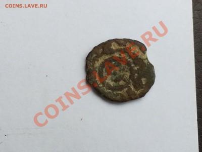 помогите определить монеты - 20130527_134015