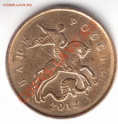 Бракованные монеты - IMG_0007