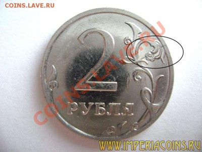 Бракованные монеты - 213+