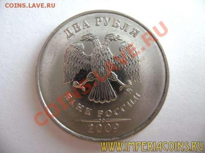 Бракованные монеты - 213