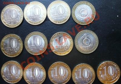 Бракованные монеты - 2013 06 05 10тки РФ расколы