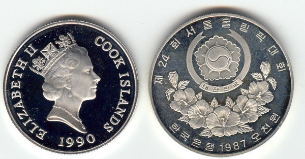 2 монеты в капсулах, пруф, тема Олимпиада - пруф 1