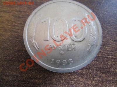 Бракованные монеты - IMG_0181.JPG