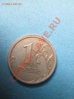 Бракованные монеты - IMG_0191.JPG