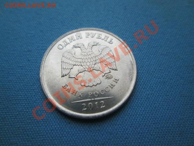 Бракованные монеты - IMG_0196.JPG