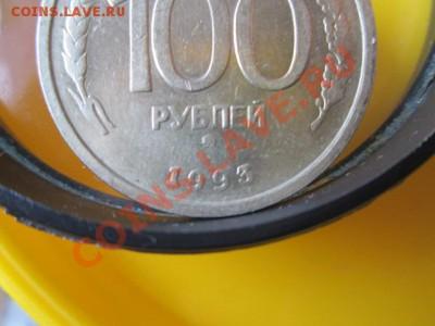 Бракованные монеты - IMG_0176.JPG