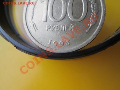 Бракованные монеты - IMG_0178.JPG