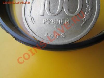 Бракованные монеты - IMG_0179.JPG