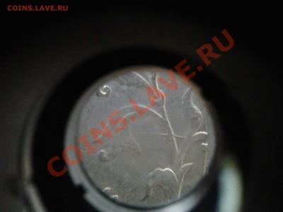 Бракованные монеты - Фото0328