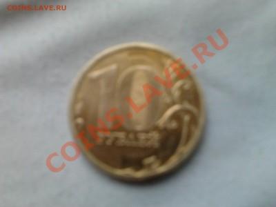 Бракованные монеты - Фото0340