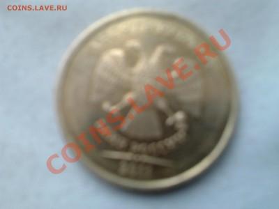 Бракованные монеты - Фото0338