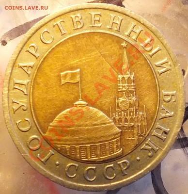 Бракованные монеты - Изображение 071