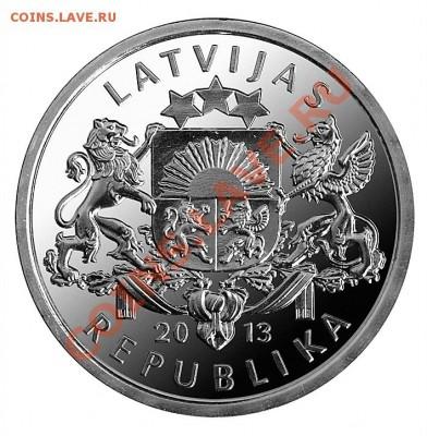 Латвия, Литва, Эстония ходячка и юбилейка - kokle_gerb