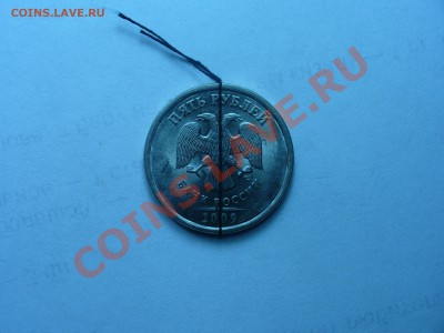 Бракованные монеты - 1P1030079